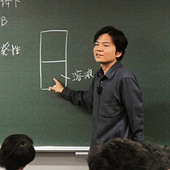 青木 健一(あおき けんいち)准教授