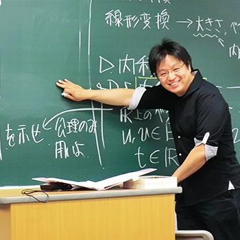 佐古 彰史(さこ あきふみ)教授