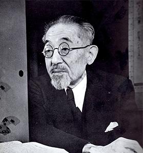 高木貞治先生