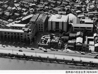 復興後の校舎全景(昭和38年)