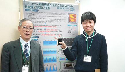 世代を超えた二人の卒研生が共同で行った卒業研究の発表会(物理学科)。